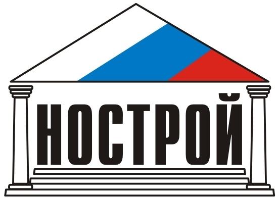 лого НОСТРОЙ